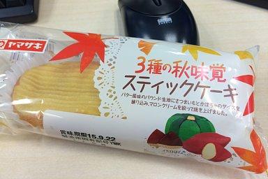 2015-09-18-03.JPG