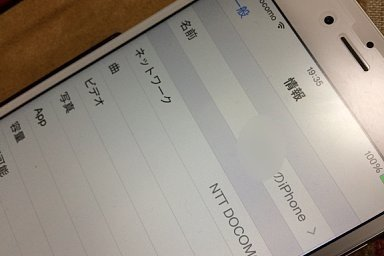 2015-09-24-02.JPG