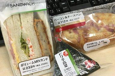 2016-01-14-03.JPG