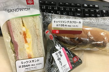 2016-01-18-02.JPG