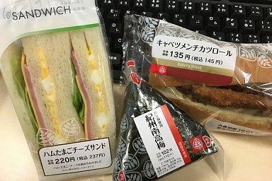 2016-01-29-03.JPG