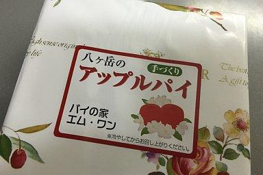 2016-01-30-02.JPG