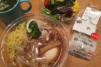 2016-03-17-01.JPG