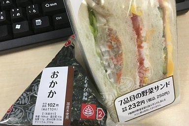 2016-03-17-02.JPG