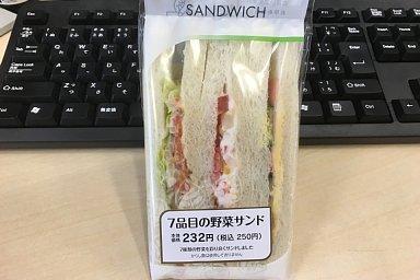 2016-04-11-02.JPG