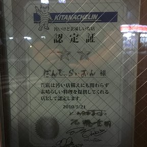 2016-07-18-03.JPG