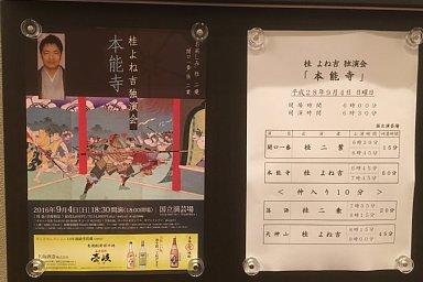 2016-09-04-02.JPG