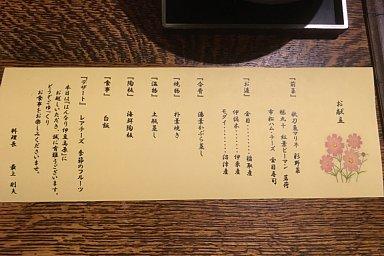 2016-09-20-05.JPG