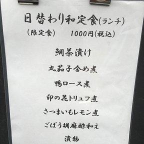 2016-09-28-02.JPG