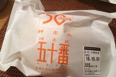 2016-10-01-02.JPG