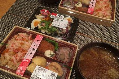 2017-01-11-01.JPG