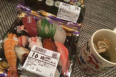 2017-01-13-01.JPG