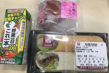 2017-01-18-04.JPG