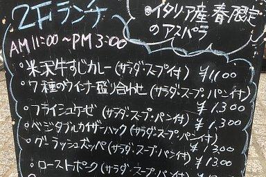 2017-05-03-02.JPG
