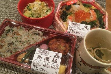 2017-05-09-01.JPG