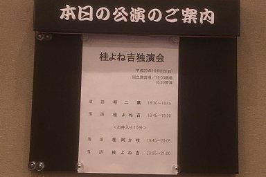 2017-10-08-04.JPG