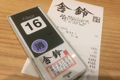2017-10-25-03.JPG