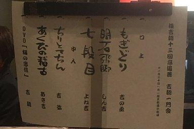 2017-11-20-01.JPG