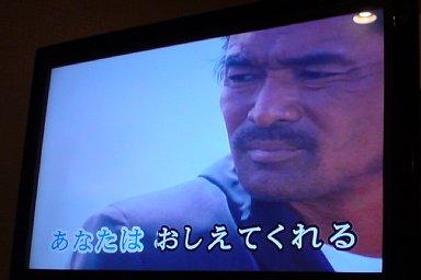 09-05-09_15-42-56.JPG