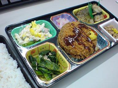 2008-02-25-01.JPG