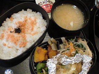 2008-04-13-02.JPG