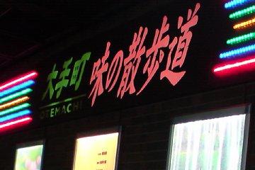 2008-06-12-03.JPG