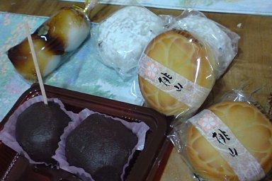 2008-08-10-03.JPG