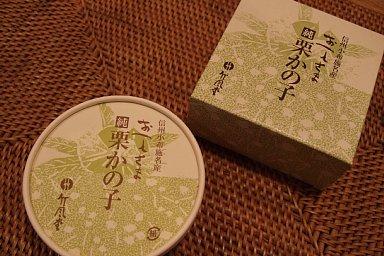 2008-08-19-04.JPG