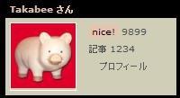 2008-09-18-01.JPG