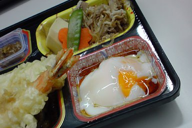 2008-09-25-01.JPG