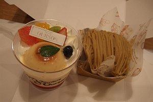 2008-09-28-01.JPG