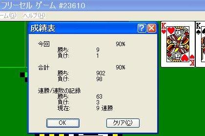 2008-09-28-05.JPG