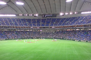 2008-10-24-01.JPG