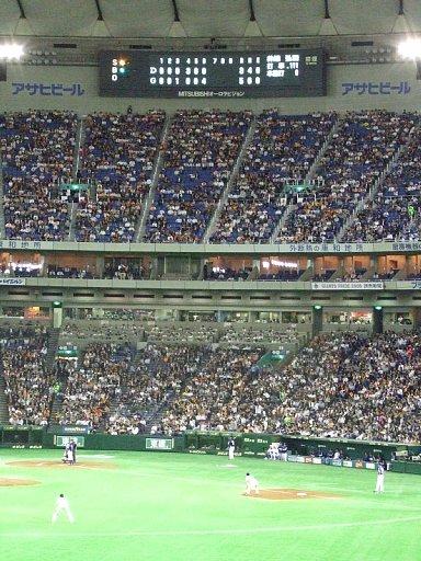 2008-10-24-02.JPG
