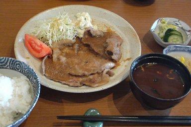 2008-10-29-01.JPG