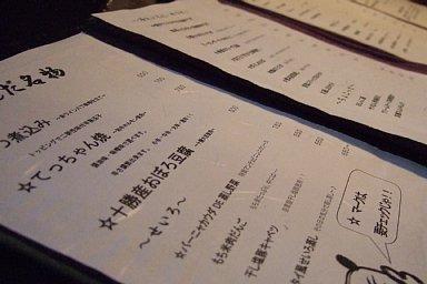 2009-05-25-09.JPG