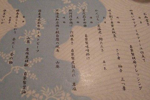 2009-06-06-24.JPG