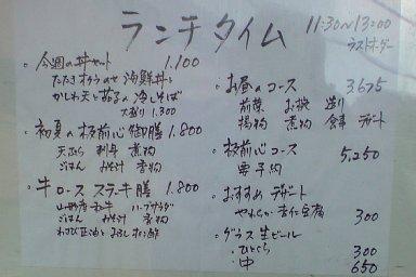 2009-06-20-11.JPG