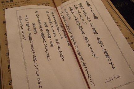 2009-06-27-03.JPG