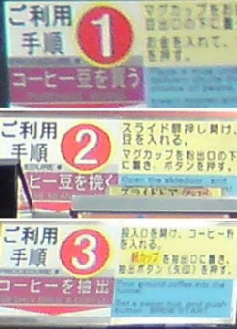 2009-07-29-03.JPG