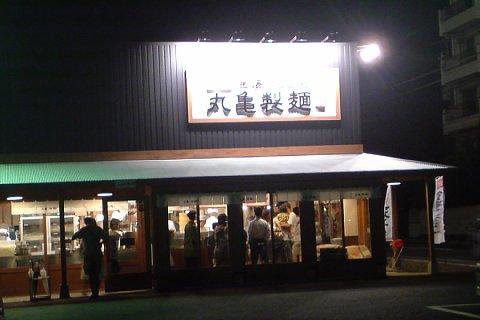 2009-09-05-02.JPG