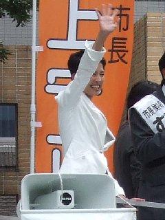 2009-10-03-04.JPG