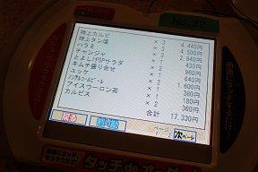 2009-10-25-11.JPG