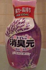 2009-11-09-02.JPG