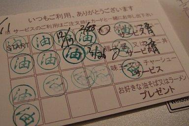 2010-02-02-03.JPG