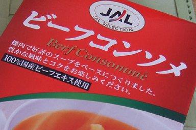 2010-03-14-02.JPG