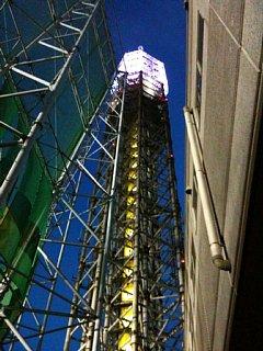 2010-09-05-02.jpg