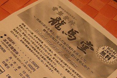 2010-10-09-01.JPG