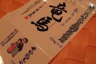 2010-10-09-02.JPG