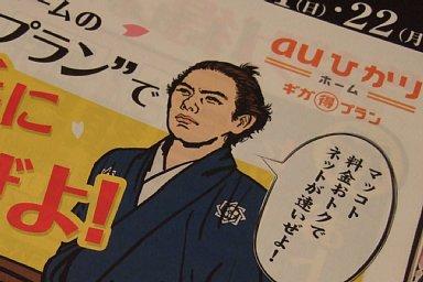 2010-10-09-03.JPG